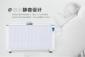单面碳纤维电暖器